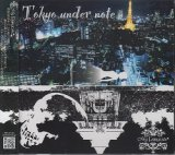 [USED]My Fairytale/Tokyo under note