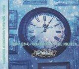 [USED]ジャシー/君がいるから/☆DANCING IN THE NIGHT☆