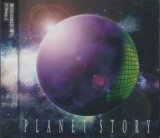 [USED]Milia∞ PLANET/STORY