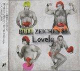 [USED]BULL ZEICHEN 88/Lovely(CD+DVD)