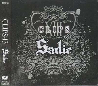 画像1: [USED]Sadie/CLIPS-13(DVD)