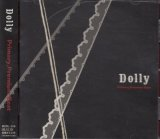 【10%OFF】[USED]Dolly/Primary,Premium Best