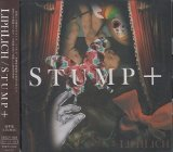 [USED]LIPHLICH/STUMP+(通常盤/2CD)