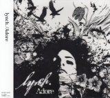 [USED]lynch./Adore(通常盤)