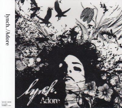 画像1: [USED]lynch./Adore(通常盤)
