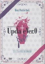 "[USED]SuG/SuG Onemanshow 2013 ""update ver.0""(DVD/ポストカード10枚付)"