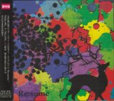 [USED]OS/i.Rias/Re:sume(通常盤)