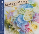 【10%OFF】[USED]i.Rias/Marry×Marry(TYPE-A/CD+DVD)