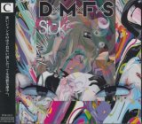 [USED]Sick2/D×M×F×S(TYPE-C)