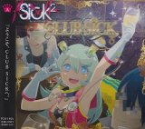 [USED]Sick2/CLUBSICK(TYPE-A)