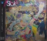 [USED]Sick2/CLUBSICK(TYPE-B)