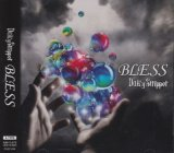 [USED]DaizyStripper/BLESS(A-TYPE/CD+DVD)