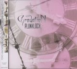 [USED]PLUNKLOCK/GradatioN