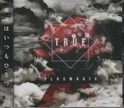 画像1: [USED]PLUS MAGIC/TRUE(A type)