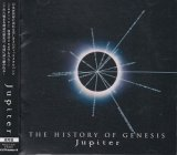 [USED]Jupiter/THE HISTORY OF GENESIS(通常盤)
