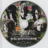 [USED]IK/ナイトメア/横浜編 the 9th new departure(DVD)