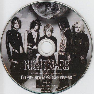 画像1: [USED]ナイトメア/神戸編 the 9th new departure(DVD)