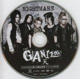 [USED]ナイトメア/GIANIZM天(DVD)