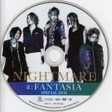 [USED]ナイトメア/a:FANTASIA SPECIAL DVD
