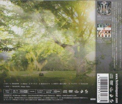画像2: [USED]FEST VAINQUEUR/GENERATION II-7Colors-(初回限定盤/CD+DVD)