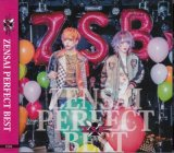 [USED]ZENSAI BOYS/ZENSAI PERFECT BEST(前菜盤)