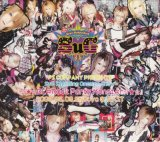 [USED]SuG/BL⇔Rock Party MonstAr(DVD)