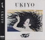 [USED]レイヴ/UKIYO(初回限定盤A/CD+DVD)