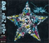 [USED]SuG/n0iZ stAr(初回盤/CD+DVD)