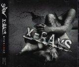 [USED]SCREW/X-RAYS(初回盤/CD+DVD)
