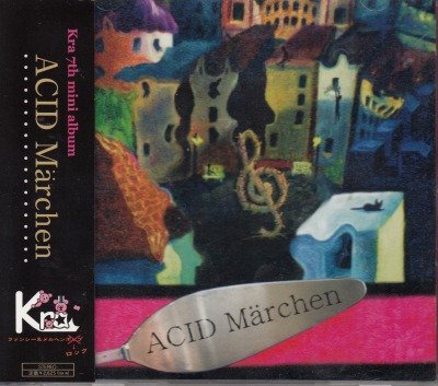 画像1: [USED]Kra/ACID Marchen