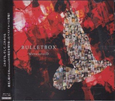 画像1: [USED]MeteoroiD/BULLETBOX(初回限定盤)