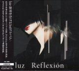 [USED]luz/Reflexion(初回限定盤/CD+DVD)