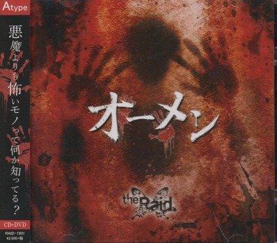 画像1: [USED]the Raid./オーメン(A-type/CD+DVD/トレカ付)