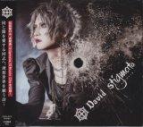 [USED]David/Stigmata-スティグマータ-(初回限定盤/CD+DVD)