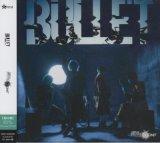 【10%OFF】[USED]yo/弾丸 NO LIMIT/BULLET(初回盤/CD+DVD)