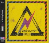 [USED]LEZARD/ストロボショック(ビリビリ盤/CD+DVD)