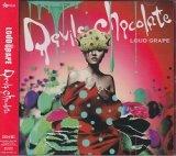 [USED]IK/LOUD GRAPE/Devils Chocolate(初回盤/CD+DVD)