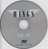 [USED]Royz/WINGS Vol.17(DVD会報)