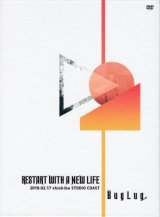 [USED]BugLug/RESTART WITH A NEW LIFE(初回限定豪華盤/2DVD)