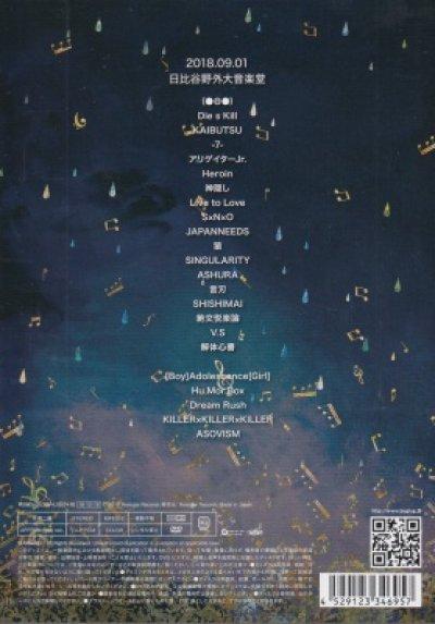 画像2: [USED]BugLug/KAI・TAI・SHIN・SHO(通常盤/DVD)