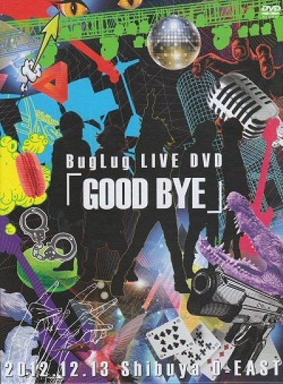 画像1: [USED]yo/BugLug/LIVE DVD「GOOD BYE」(初回限定豪華盤/2DVD)