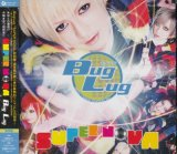 [USED]BugLug/SUPER NOVA(通常盤)