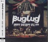 [USED]IK/BugLug/HAPPY BIRTHDAY KILL YOU(通常盤)