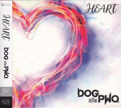 画像1: [USED]DOG inThe PWO/HEART(初回限定盤/CD+DVD/ジャケ付)