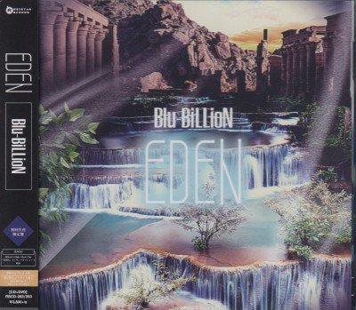 画像1: [USED]Blu-BiLLioN/EDEN(初回限定盤/CD+DVD/ジャケ付)