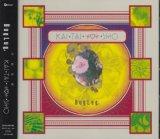 【10%OFF】[USED]BugLug/KAI・TAI・SHIN・SHO(初回限定盤/2CD)