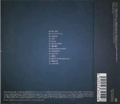 画像2: [USED]BugLug/KAI・TAI・SHIN・SHO(通常盤)