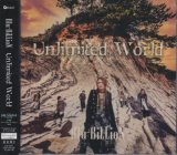[USED]Blu-BiLLioN/Unlimited World(初回盤B/CD+DVD/ジャケ付)