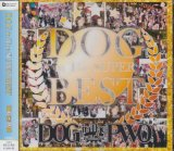 [USED]DOG inThe PWO/DOG inTheSUPER BEST(通常盤)