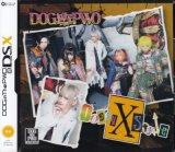 [USED]DOG inThe PWO/Doggy StyleX(黄盤)